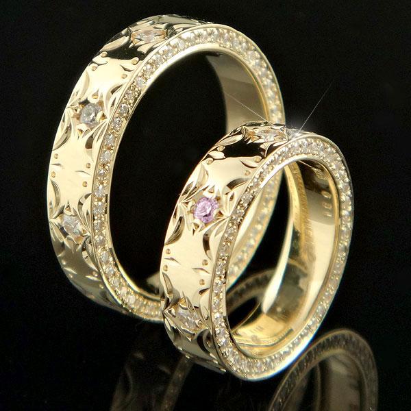 結婚指輪:ハワイアン:マリッジリング