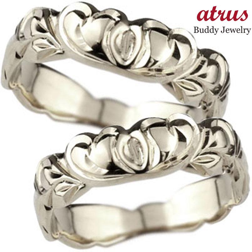 ハワイアン プラチナ ペアリング 結婚指輪 ハート