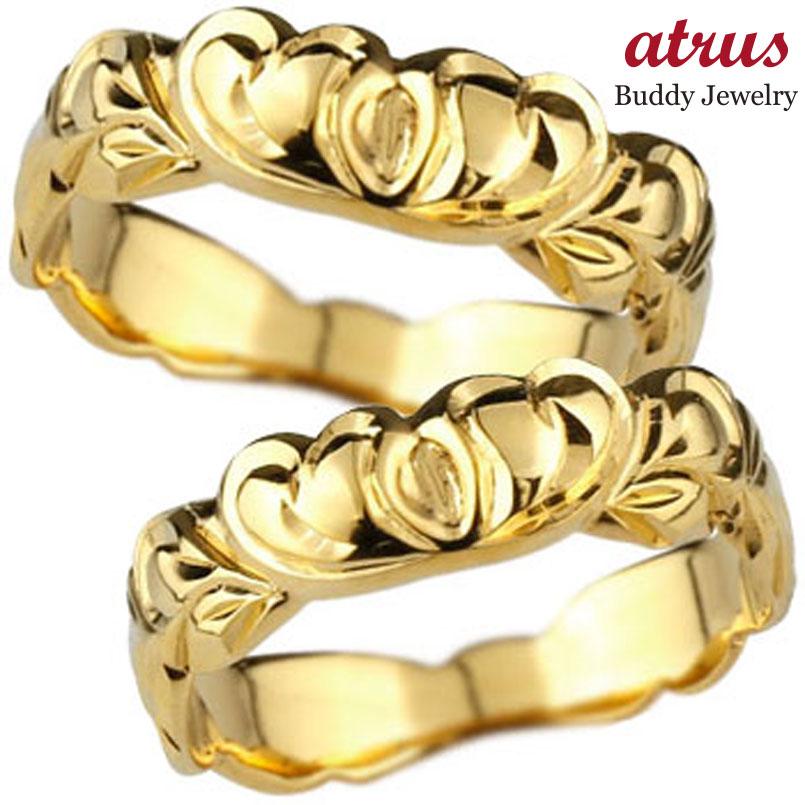 ハワイアン ペアリング 結婚指輪 ハート イエローゴールドk18