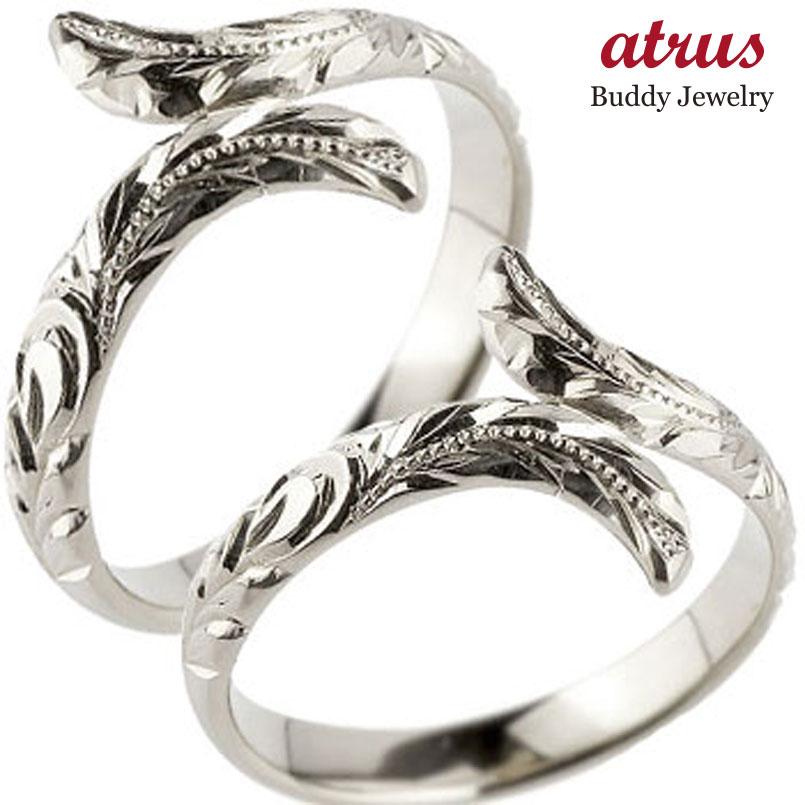 ハワイアン ペアリング 結婚指輪 ミル打ち ホワイトゴールドk18