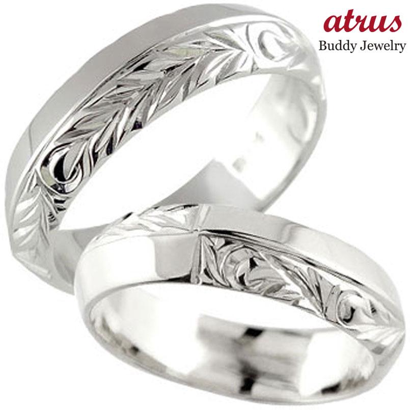 ハワイアン ペアリング 結婚指輪 ホワイトゴールドk18 幅広 葉 波
