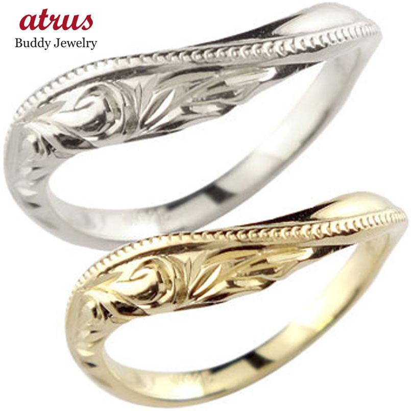 ハワイアン ペアリング 結婚指輪 ミル打ち イエローゴールドk18 ホワイトゴールドk18
