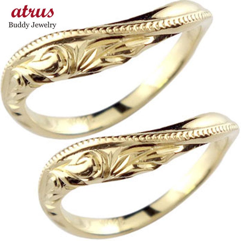 ハワイアン ペアリング 結婚指輪 ミル打ち イエローゴールドk18