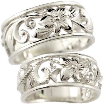 ハワイアン ペアリング 結婚指輪 ミル打ち 幅広 透かし ホワイトゴールドk18