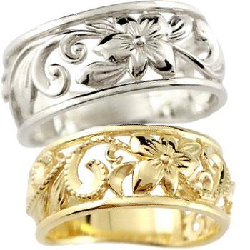 ハワイアン ペアリング 結婚指輪 ミル打ち 幅広 透かし イエローゴールドk18 ホワイトゴールドk18