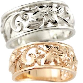ハワイアン ペアリング 結婚指輪 ミル打ち 幅広 透かし ピンクゴールドk18 ホワイトゴールドk18