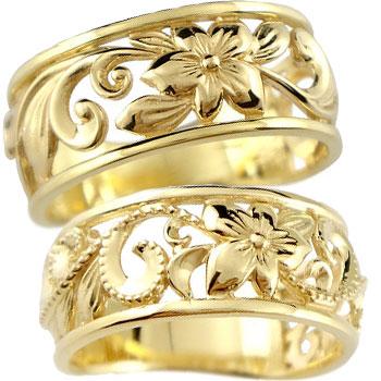 ハワイアン ペアリング 結婚指輪 ミル打ち 幅広 透かし イエローゴールドk18