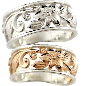 ハワイアン ペアリング 結婚指輪 幅広 透かし プラチナ900 ピンクゴールドk10 コンビ