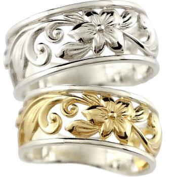 ハワイアン ペアリング 結婚指輪 幅広 透かし プラチナ900 イエローゴールドk10 コンビ