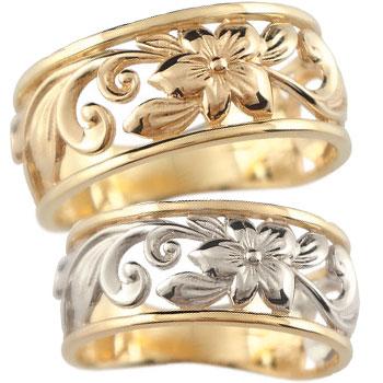 ハワイアン ペアリング 結婚指輪 幅広 透かし プラチナ900 ピンクゴールドk18 コンビ