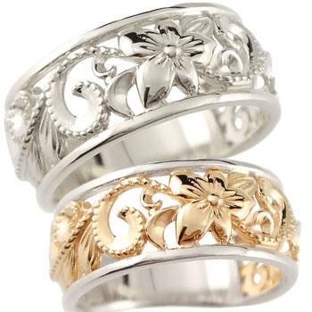 ハワイアン ペアリング 結婚指輪 幅広 透かし ミル打ち プラチナ900 ピンクゴールドk18 コンビ