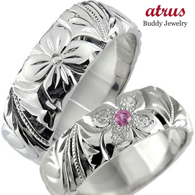 ハワイアン ペアリング 結婚指輪 ピンクトルマリン ダイヤモンド 幅広 ホワイトゴールドk18