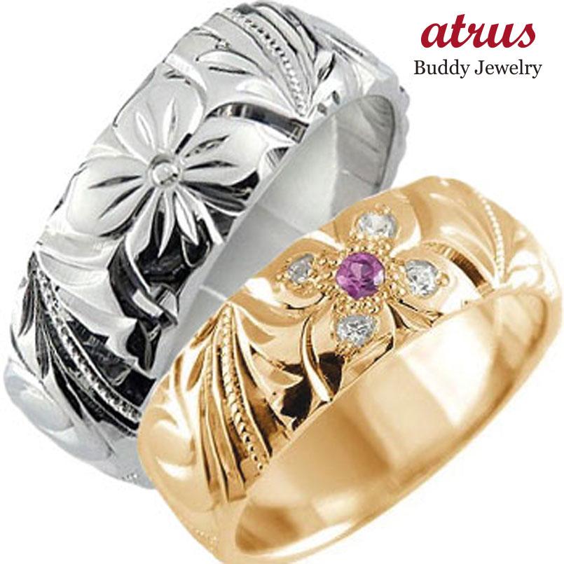 ハワイアン ペアリング 結婚指輪 ピンクトルマリン ダイヤモンド 幅広 ピンクゴールドk10 ホワイトゴールドk10