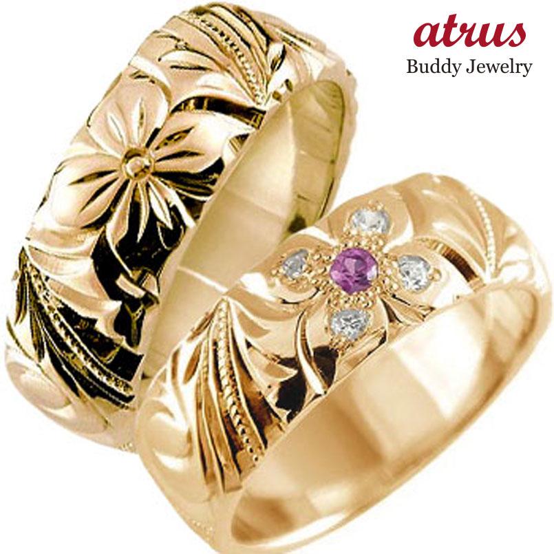ハワイアン ペアリング 結婚指輪 ピンクトルマリン ダイヤモンド 幅広 ピンクゴールドk10