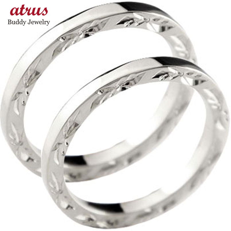 ハワイアン ペアリング 結婚指輪 シルバー