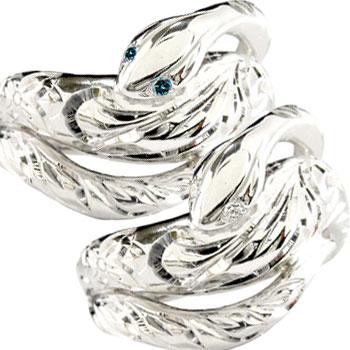 ハワイアン ペアリング 結婚指輪 ダイヤモンド ブルーダイヤモンド 蛇 スネーク ホワイトゴールドk18