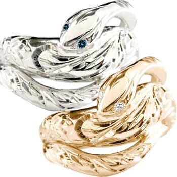 ハワイアン ペアリング 結婚指輪 ダイヤモンド ブルーダイヤモンド 蛇 スネーク ピンクゴールドk18 ホワイトゴールドk18