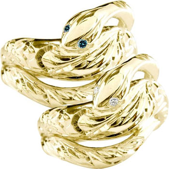 ハワイアン ペアリング 結婚指輪 ダイヤモンド ブルーダイヤモンド 蛇 スネーク イエローゴールドk18