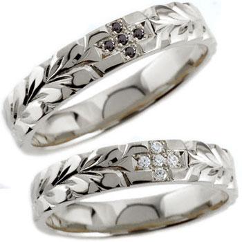 ハワイアンジュエリー ペアリング シルバー925 クロス ブラックダイヤモンド ダイヤモンド ダイヤ 結婚指輪 マリッジリング