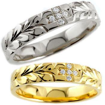 ハワイアンジュエリー ペアリング イエローゴールドk18 クロス ホワイトゴールドk18 ダイヤモンド ダイヤ 結婚指輪 マリッジリング