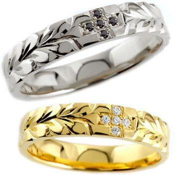 ハワイアンジュエリー ペアリング イエローゴールドk18 クロス プラチナ900 ブラックダイヤモンド ダイヤモンド ダイヤ 結婚指輪 マリッジリング