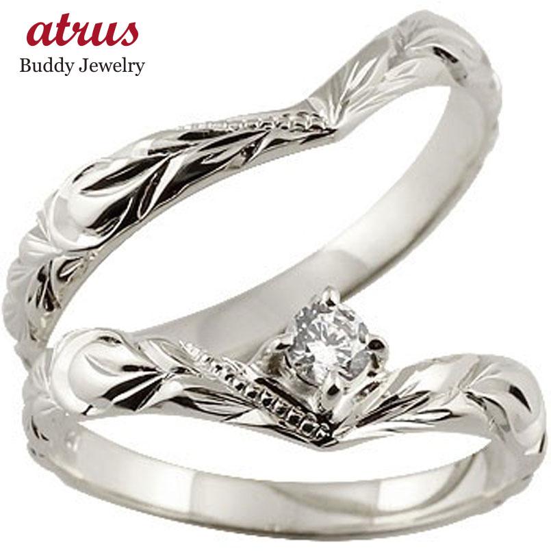 ハワイアンジュエリー ホワイトゴールド ペアリング キュービックジルコニア 結婚指輪 マリッジリング ハワイアンリング V字  k10 カップル