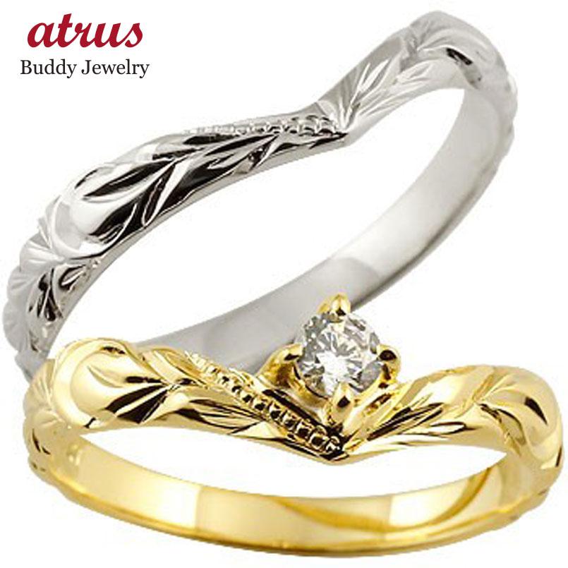 ハワイアンジュエリー ホワイトゴールド ペアリング ダイヤモンド 結婚指輪 マリッジリング ハワイアンリング V字  k10 カップル
