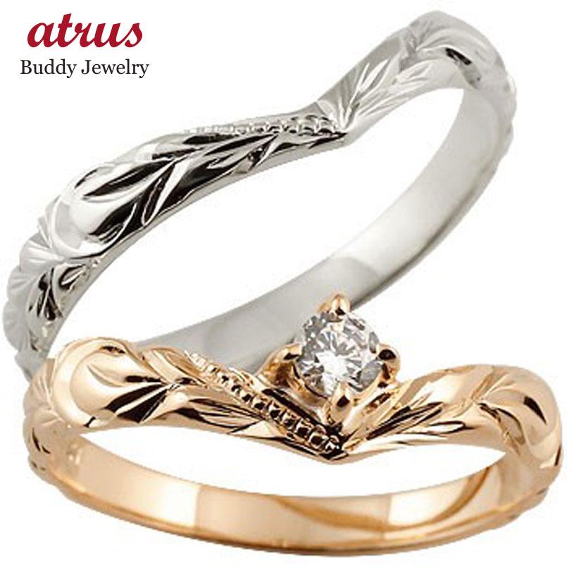 ハワイアンジュエリー ホワイトゴールド ペアリング ダイヤモンド 結婚指輪 マリッジリング ハワイアンリング V字  k18 カップル