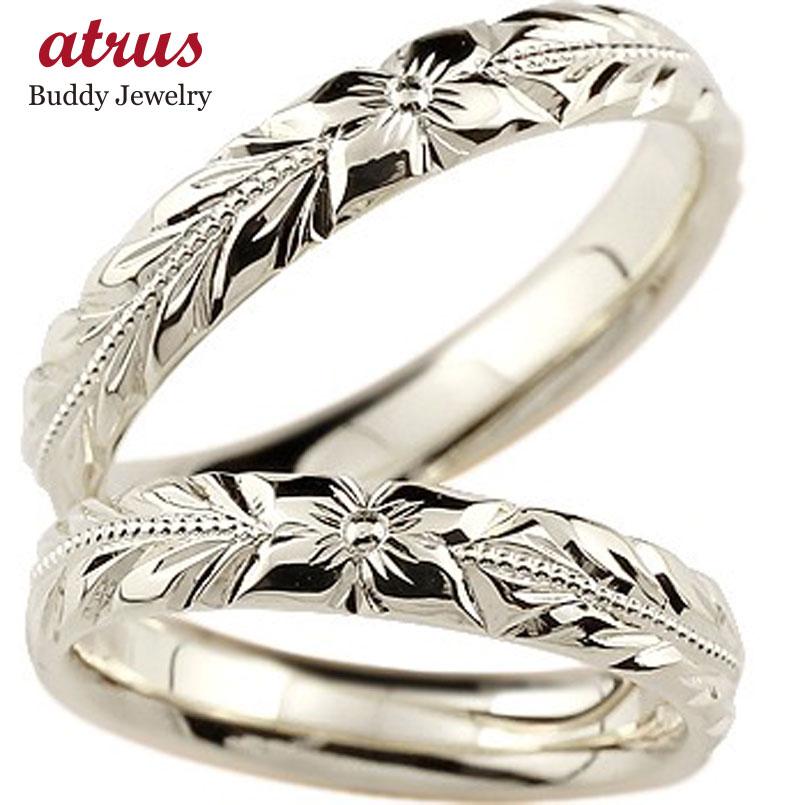 ハワイアンジュエリー ペアリング プラチナ 結婚指輪 マリッジリング pt900
