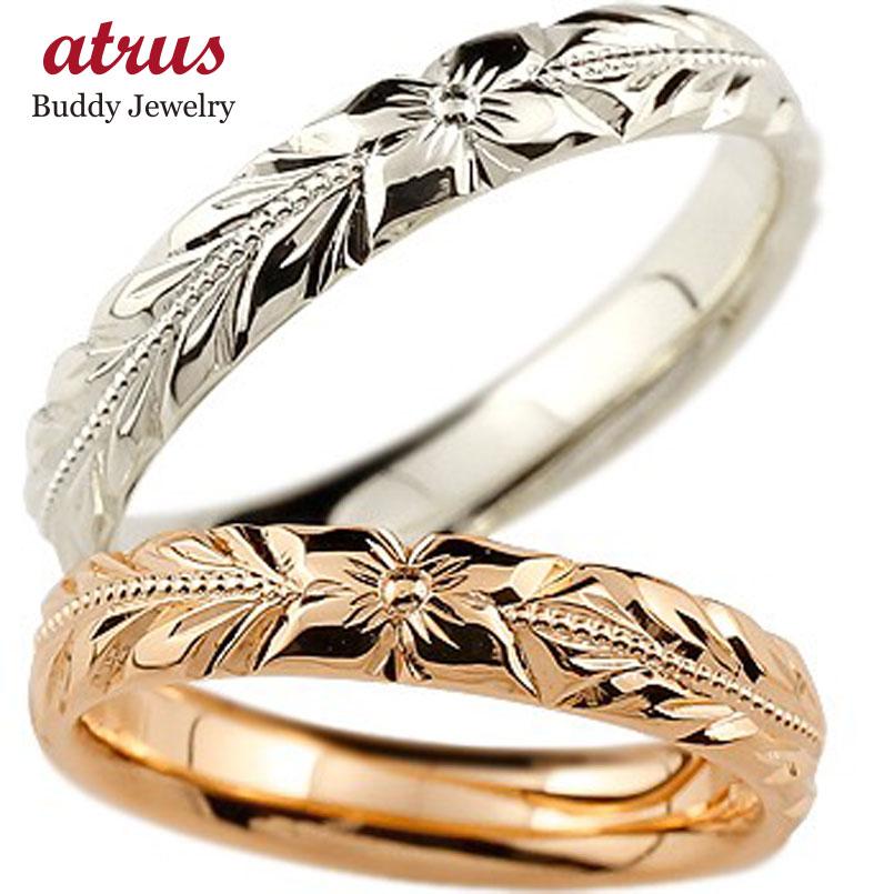 ハワイアンジュエリー ペアリング ホワイトゴールドk18 ピンクゴールドk18 結婚指輪 マリッジリング 18金