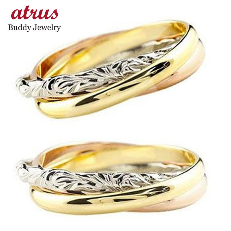 ハワイアンジュエリー ペアリング 結婚指輪  マリッジリング 3連リング ゴールドK18 指輪 ピンキーリング ハワイアンリング 甲丸リング 地金リング スリーカラー 18金