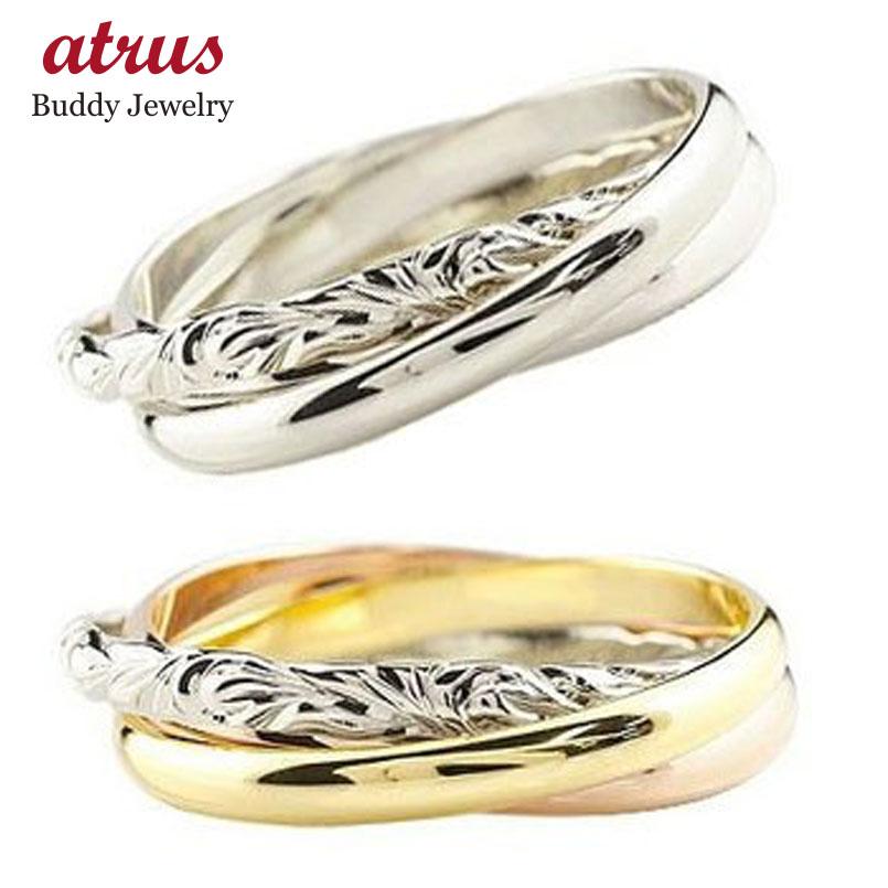 ハワイアンジュエリー ペアリング 結婚指輪  マリッジリング 3連リング プラチナ ゴールドK18 指輪 甲丸リング 地金リング スリーカラー pt900 18金