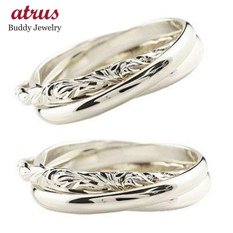ハワイアンジュエリー ペアリング 結婚指輪  マリッジリング 3連リング 甲丸リング シルバーリング 地金リング sv925