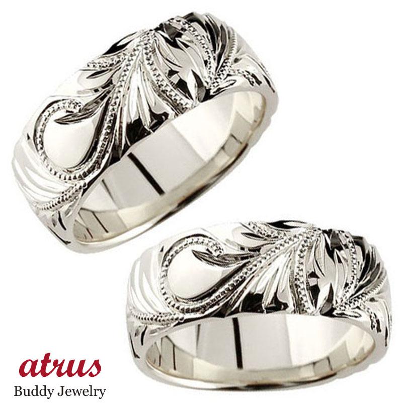 ハワイアンジュエリー ペアリング 結婚指輪  マリッジリング 幅広 指輪 地金リング ホワイトゴールドk18 18金 ミル打ち