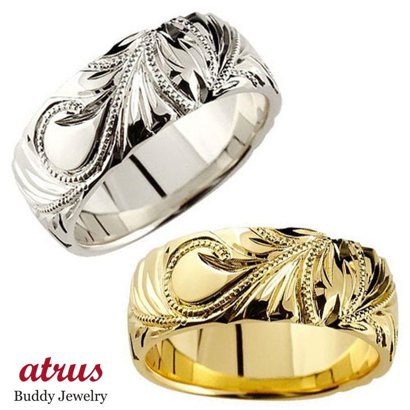 ハワイアンジュエリー ペアリング 結婚指輪  マリッジリング プラチナ イエローゴールドk18 幅広 指輪 地金リング ミル打ち