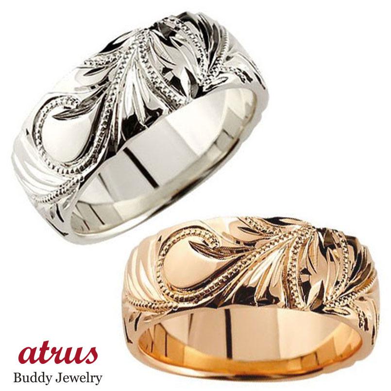 ハワイアンジュエリー ペアリング 結婚指輪  マリッジリング ホワイトゴールドk18 ピンクゴールドk18 18金 幅広 指輪 地金リング ミル打ち