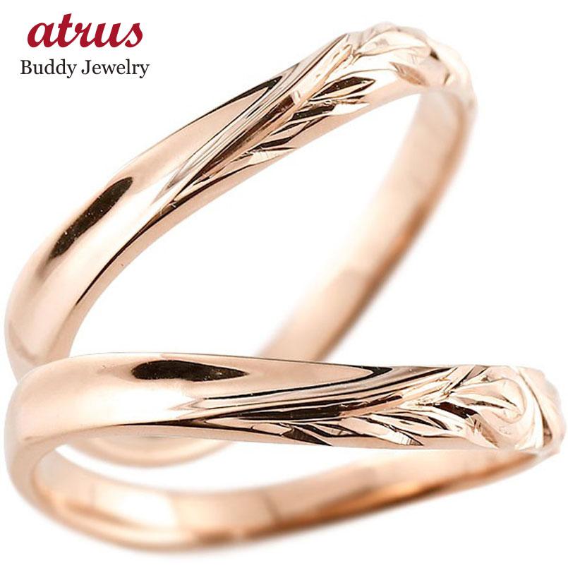 ハワイアンジュエリー ペアリング 結婚指輪 マリッジリング  ピンクゴールドk18 ハワイアンリング V字 地金 k18 カップル
