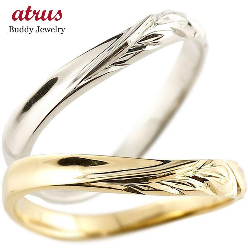 ハワイアンジュエリー ペアリング 結婚指輪 マリッジリング ホワイトゴールドk18 イエローゴールドk18 ハワイアンリング V字 地金 k18 カップル