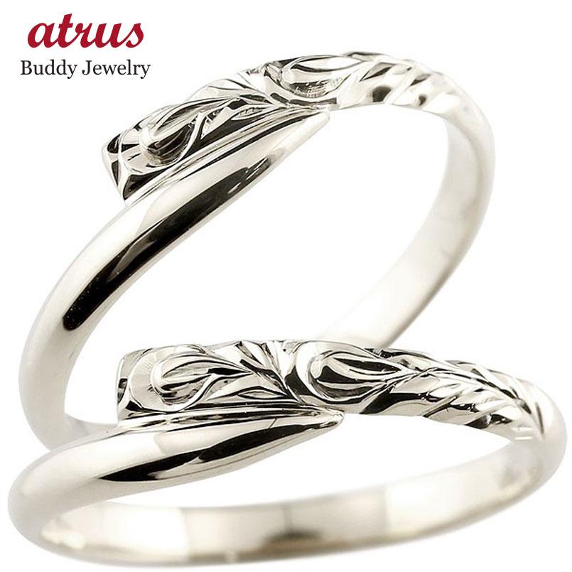 ハワイアンジュエリー ペアリング 結婚指輪 マリッジリング プラチナ ハワイアンリング スパイラル 地金 pt900 カップル