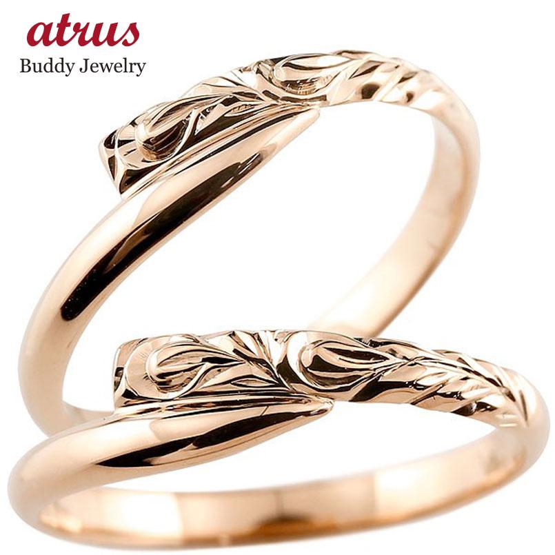 ハワイアンジュエリー ペアリング 結婚指輪 マリッジリング  ピンクゴールドk10 ハワイアンリング スパイラル 地金 k10 カップル