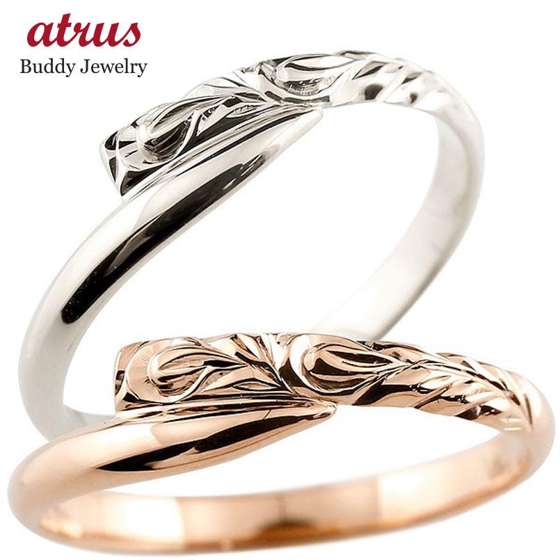 ハワイアンジュエリー ペアリング 結婚指輪 マリッジリング ホワイトゴールド ピンクゴールドk10 ハワイアンリング スパイラル 地金 k10 カップル