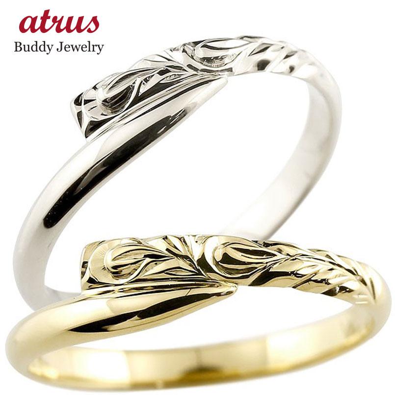 ハワイアンジュエリー ペアリング 結婚指輪 マリッジリング プラチナ イエローゴールドk18 ハワイアンリング スパイラル 地金 pt900 カップル