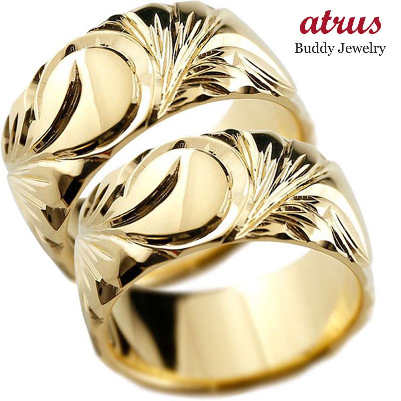 ハワイアンジュエリー イエローゴールドリング 幅広 指輪  ハワイアンリング 地金リング  ペアリング 結婚指輪
