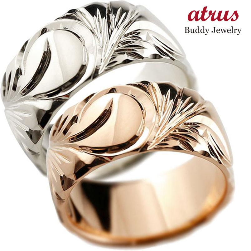 ハワイアンジュエリー ホワイトゴールド ピンクゴールドk10 リング 幅広 指輪  ハワイアンリング 地金リング  ペアリング 結婚指輪