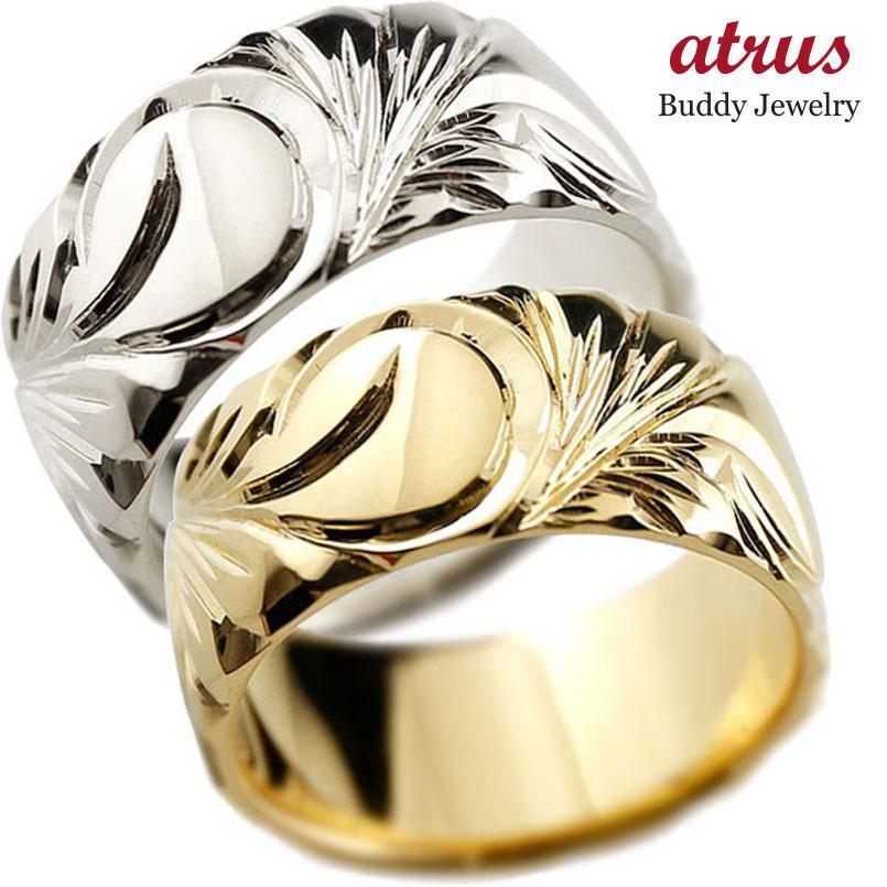 ハワイアンジュエリー ホワイトゴールド イエローゴールドk10 リング 幅広 指輪  ハワイアンリング 地金リング  ペアリング 結婚指輪