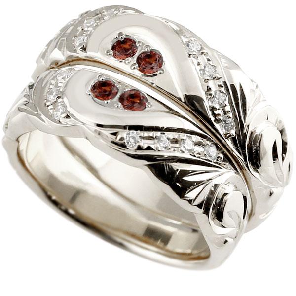 結婚指輪 ペアリング ハワイアンジュエリー ガーネット ダイヤモンド ホワイトゴールドk18 幅広 指輪 マリッジリング ハート ストレート カップル 18金
