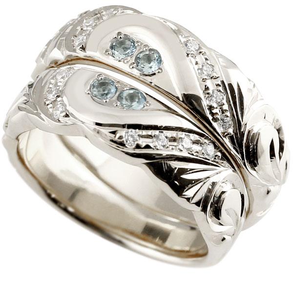 結婚指輪 ペアリング ハワイアンジュエリー アクアマリン ダイヤモンド ホワイトゴールドk18 幅広 指輪 マリッジリング ハート ストレート カップル 18金