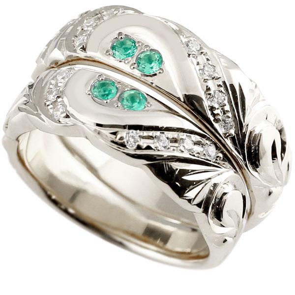 結婚指輪 ペアリング ハワイアンジュエリー エメラルド ダイヤモンド ホワイトゴールドk18 幅広 指輪 マリッジリング ハート ストレート カップル 18金