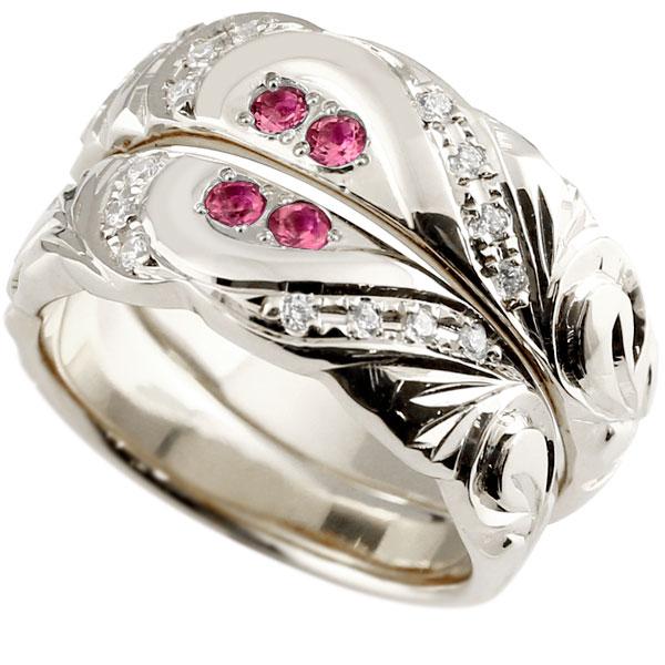 結婚指輪 ペアリング ハワイアンジュエリー プラチナ ルビー ダイヤモンド 幅広 指輪 マリッジリング ハート ストレート カップル