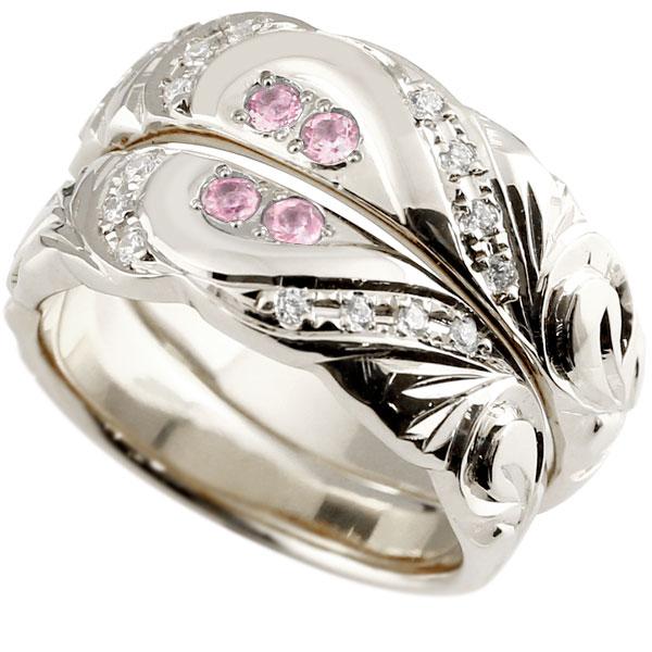 結婚指輪 ペアリング ハワイアンジュエリー ピンクサファイア ダイヤモンド ホワイトゴールドk10 幅広 指輪 マリッジリング ハート ストレート カップル 10金
